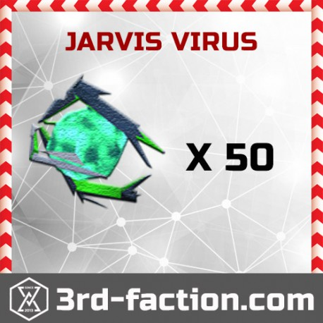 Ingress Jarvis Viruse x50