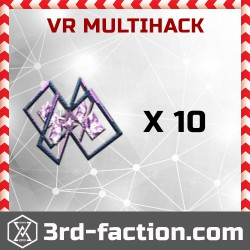 Very Rare Multihack х10