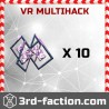 Ingress Very Rare Multihack х10