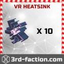 Very Rare Heatsink х10