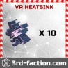 Ingress Very Rare Heatsink х10