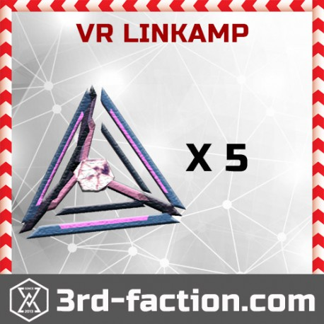 Ingress Very Rare LinkAmp x5