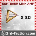 Softbank Ultra Link x30