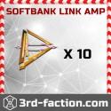 Softbank Ultra Link x10