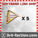 Softbank Ultra Link x5