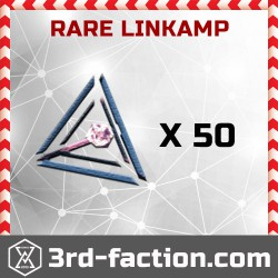 Ingress Rare Link AMP x 50