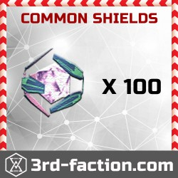 Common Portal Shield x100
