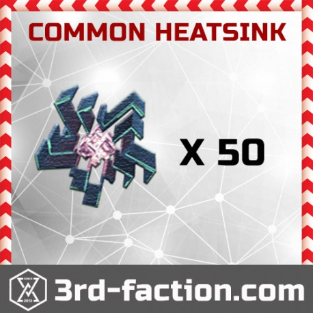Ingress Common HeatSink x 50