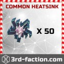Common HeatSink x 50