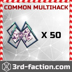 Ingress Common MultiHack x 50