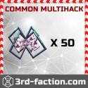 Common MultiHack x 50