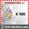 Ingress Resonators L1 x 100