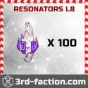 Resonators L8 x 100