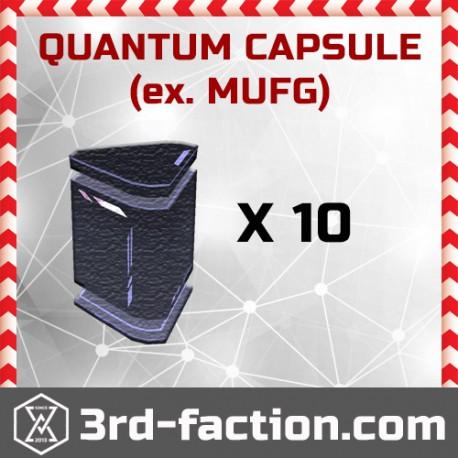 MUFG Capsule x10