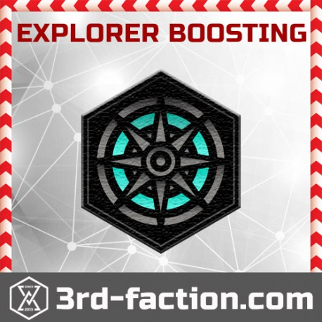 Ingress Explorer boost