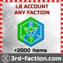 Acc ENL or RES L8 + 2000 Bonus Inventory