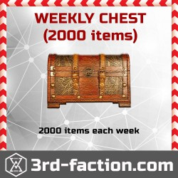 Ingress Weekly 2000 items Chest