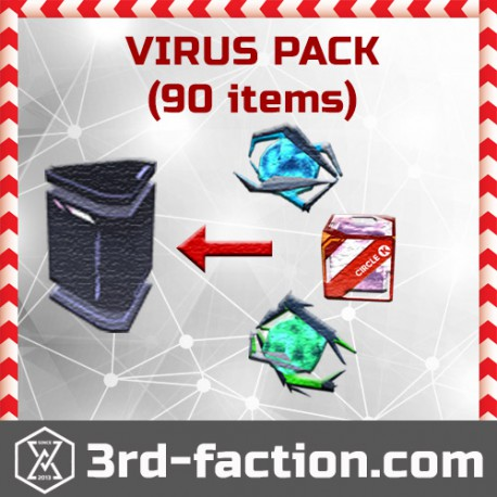 Ingress MEGA duplication Pack