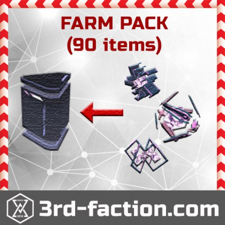 Ingress FARM duplication Pack