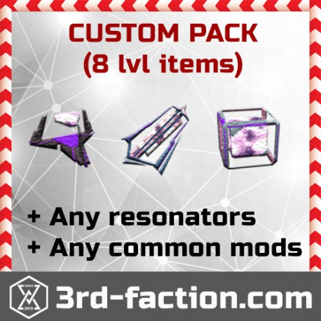 Ingress Custom Pack L8 x1500