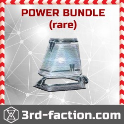 Power Bundle (Rare)