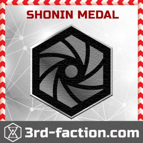 Ingress Shonin Badge (Medal)
