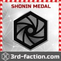Shonin Badge (Medal)
