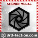 Shonin Badge (Medal)