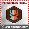 Persepolis Badge (Medal)