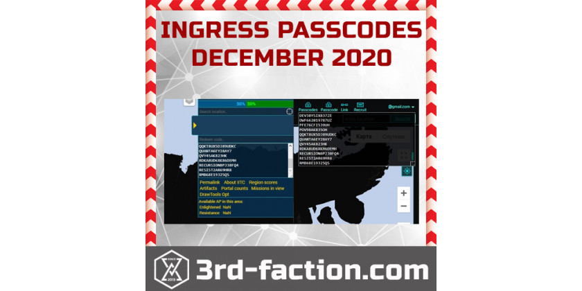 Fresh Ingress Prime Passcodes for December 2020